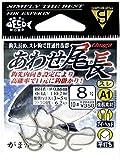 がまかつ(Gamakatsu) A1 あわせ尾長 8 (2015)