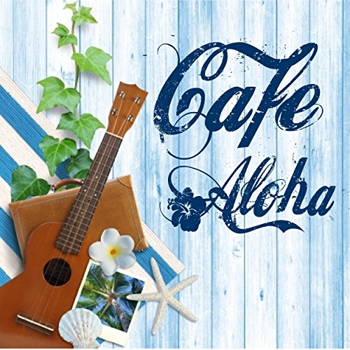 ゆっくりカフェ ―アロハ―