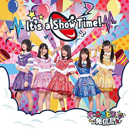 It's a Show Time!Type A盤
