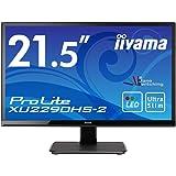iiyama モニター ディスプレイ XU2290HS-B2 (21.5インチ/フルHD/AH-IPS/HDMI,D-s…