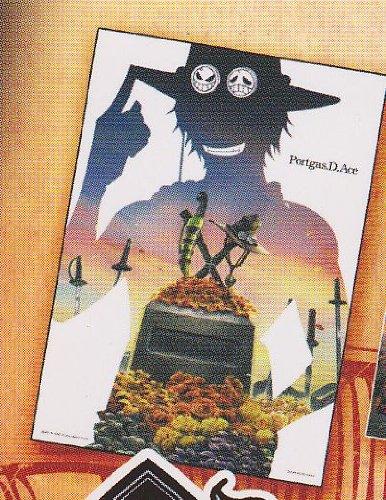 一番くじ ONEPIECE ワンピース ヒストリーオブエース G賞 クリアポスター エースの墓 単品
