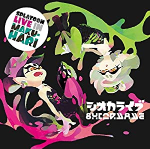 SPLATOON LIVE IN MAKUHARI -シオカライブ-