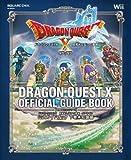 「ドラゴンクエストX 目覚めし五つの種族 オンライン 公式ガイドブック 下巻●知識編」の画像