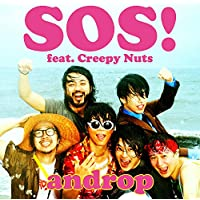 SOS! feat. Creepy Nuts(初回限定盤)(DVD付)