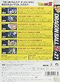 DRAGON BALL Z 第27巻 [DVD]