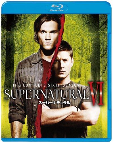 SUPERNATURAL VI〈シックス・シーズン〉コンプリート・セット [Blu-ray]の詳細を見る
