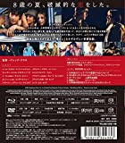 【Blu-ray+DVD】ミステリアス・スキン / MYSTERIOUS SKIN - Director's special Blu-ray Edition 画像