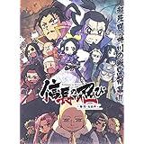 AnimeJapan2018 アニメジャパン2018 AJ2018 信長の忍び クリアファイル非売品