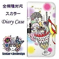 ScoLar スカラー デザイン SH-02H用 60124-all 手帳型 スマホケース スマートフォン フリップ ブックレット ダイヤリー かわいい ファッションブランド UV印刷