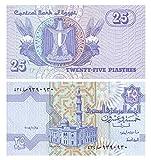 紙幣/ 2008紙幣コレクターのためのエジプトの中央銀行によって発行されたエジプト25 piasters