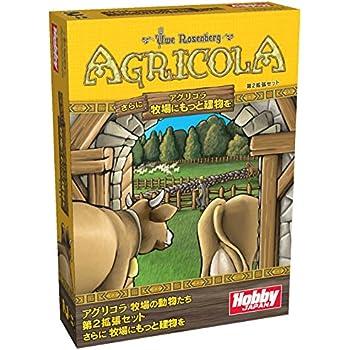 アグリコラ さらに牧場にもっと建物を (Agricola: All Creatures Big and Small: Even More Buildings Big and Small) 日本語版 ボードゲーム