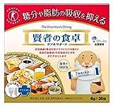 大塚製薬 賢者の食卓 ダブルサポート 6g×30包 【特定保健用食品】