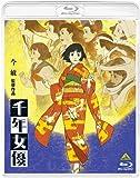 千年女優 [Blu-ray] 画像