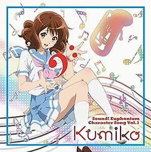 TVアニメ 響け!ユーフォニアム キャラクターソング vol.1