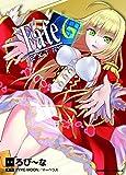 フェイト/エクストラ (6) (カドカワコミックス・エース)