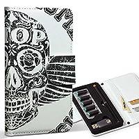 スマコレ ploom TECH プルームテック 専用 レザーケース 手帳型 タバコ ケース カバー 合皮 ケース カバー 収納 プルームケース デザイン 革 英語 ドクロ 星 009435