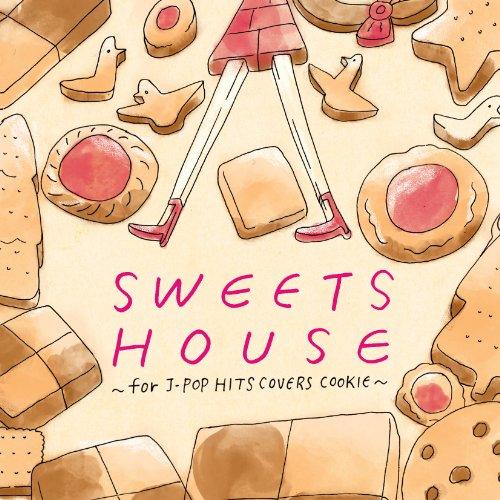 [画像:SWEETS HOUSE ~for J-POP HIT COVERS COOKIE~]