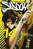 SIDOOH 14―士道 (ヤングジャンプコミックス)