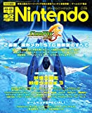 電撃Nintendo (ニンテンドー) 2016年 06月号 [雑誌]