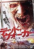 デッド・ウォーカー/ANGER OF THE DEAD