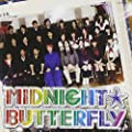 MIDNIGHT☆BUTTERFLY/絶愛パラノイア【完全生産限定盤】