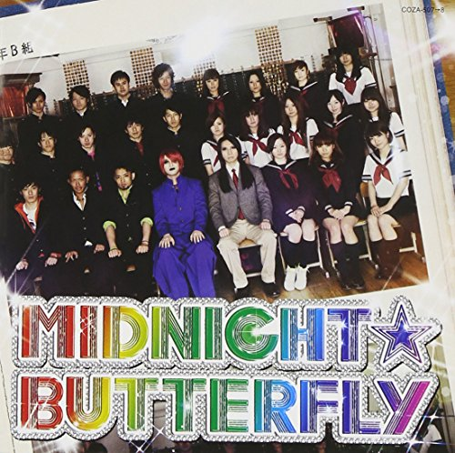 MIDNIGHT☆BUTTERFLY/絶愛パラノイア【完全生産限定盤】 / フェロ☆メン