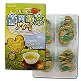 【東海限定】静岡緑茶パイ 20枚