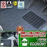 【運転席のみ】【スバル・SUBARU】R1専用フロアマット カーマット[年式:平成17年1月~平成22年3月] X-MAT(エックスマット)【車種別専用設計・日本製・社外品・自動車マット・ドレスアップ】