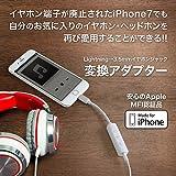 【国内正規代理店品】 Huiyan Electronic iPhone7/7Plus対応 充電しながら音楽再生 Apple MFI認証 2in1 Lightning変換アダプタ 3.5mmイヤホンジャック+充電ポート ホワイト HYLE-02
