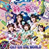 CAT'CH THE WORLD(CD+Blu-ray Disc)