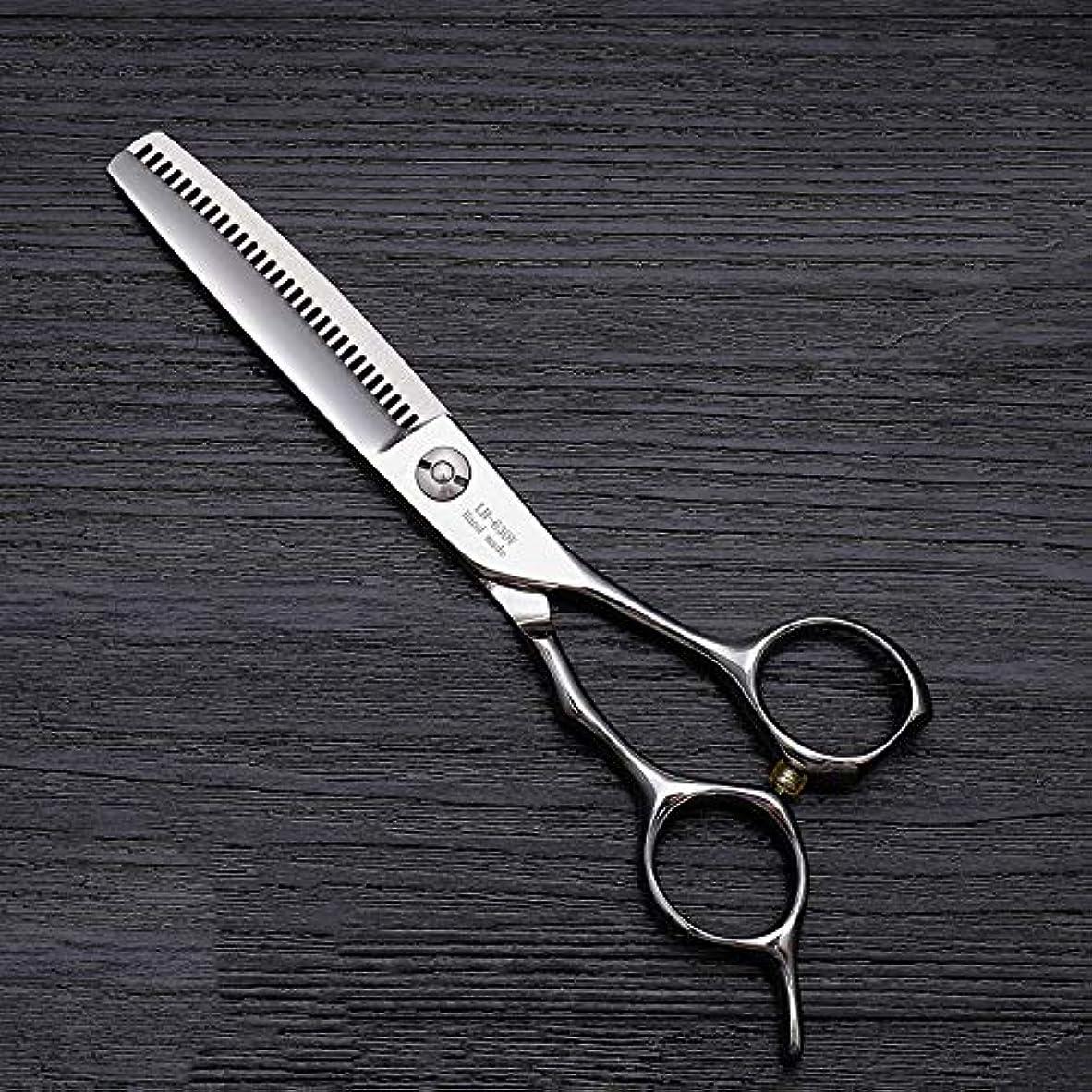顔料マッシュ望み理髪用はさみ 6インチのヘアカットはさみ、ハイエンドの美容院の特別な髪のはさみの毛の切断はさみのステンレス製の理髪師のはさみ (色 : Silver)