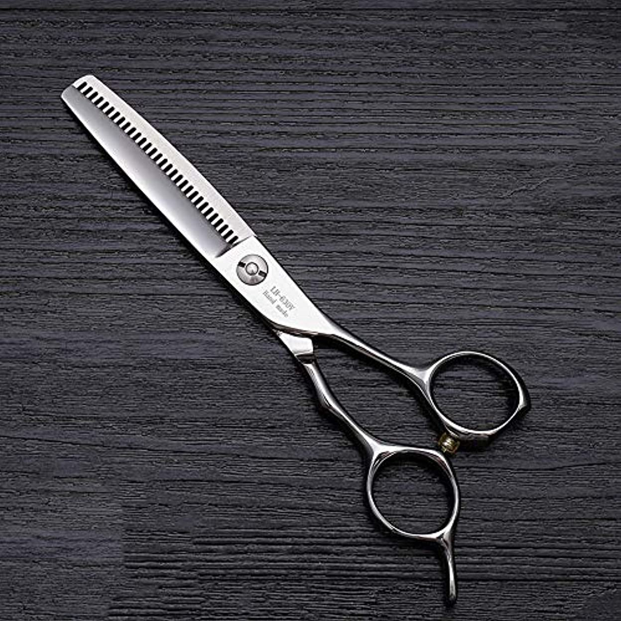 航空累積横向き6インチのヘアカットはさみ、ハイエンドの美容院の特別な髪のヘアカットはさみ モデリングツール (色 : Silver)