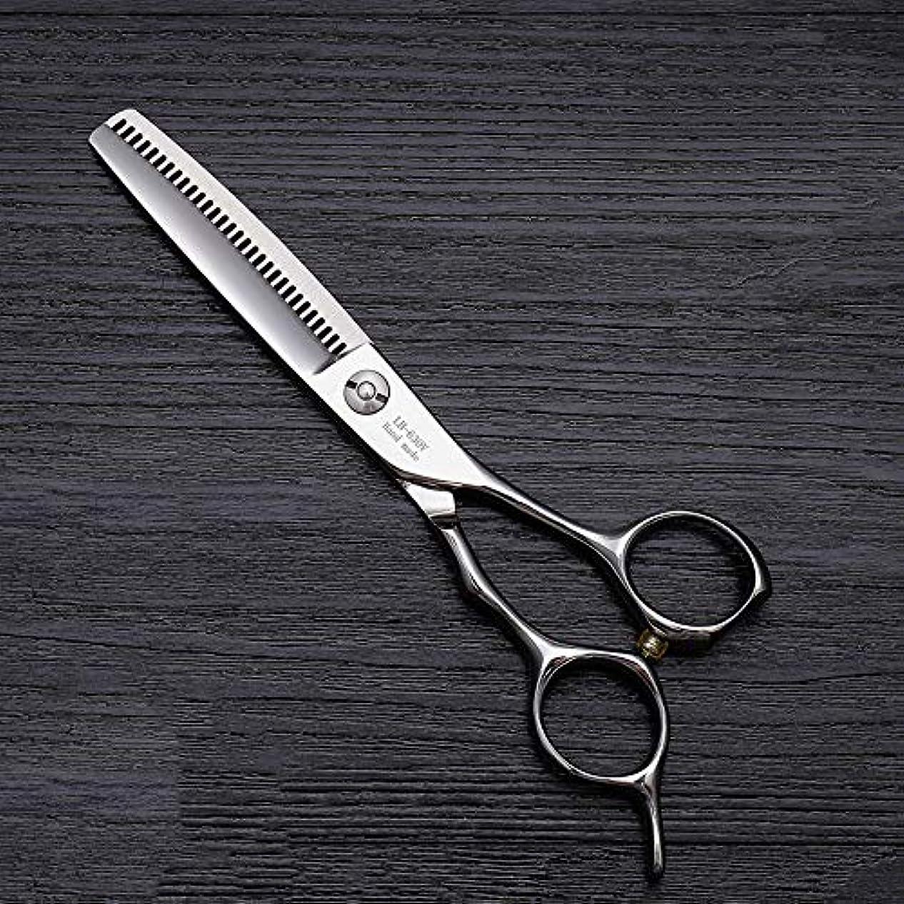 コメントバスコテージ6インチのヘアカットはさみ、ハイエンドの美容院の特別な髪のヘアカットはさみ モデリングツール (色 : Silver)