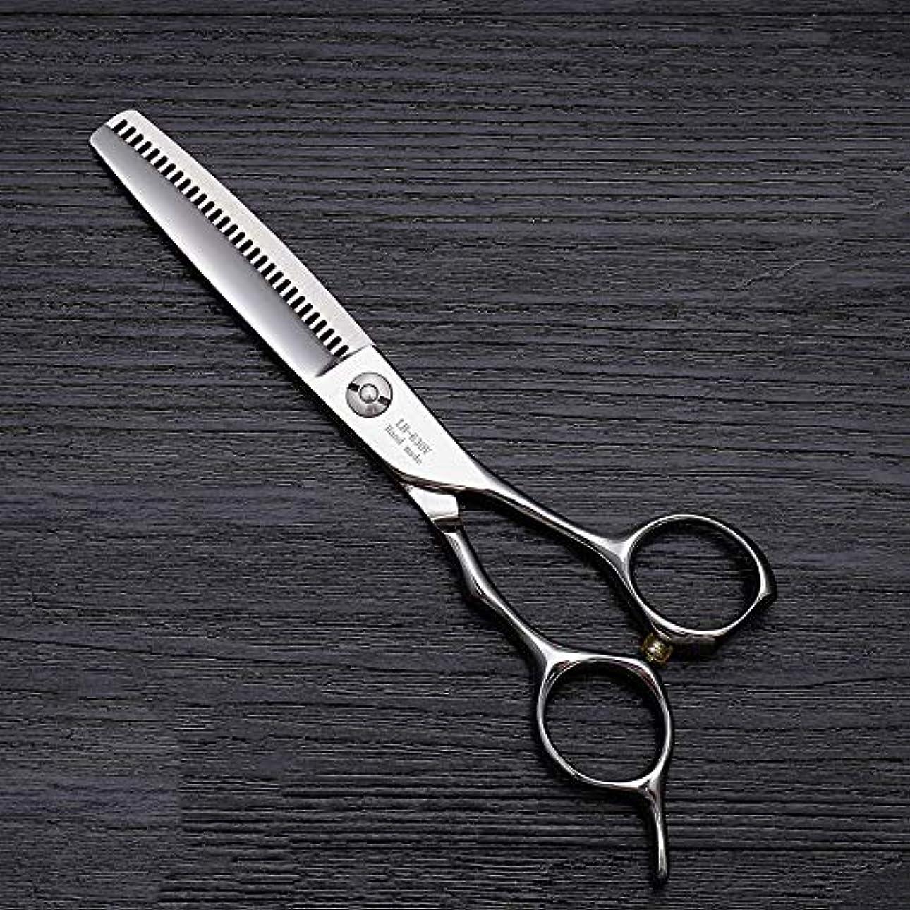 狐すみませんライバル6インチのヘアカットはさみ、ハイエンドの美容院の特別な髪のヘアカットはさみ ヘアケア (色 : Silver)