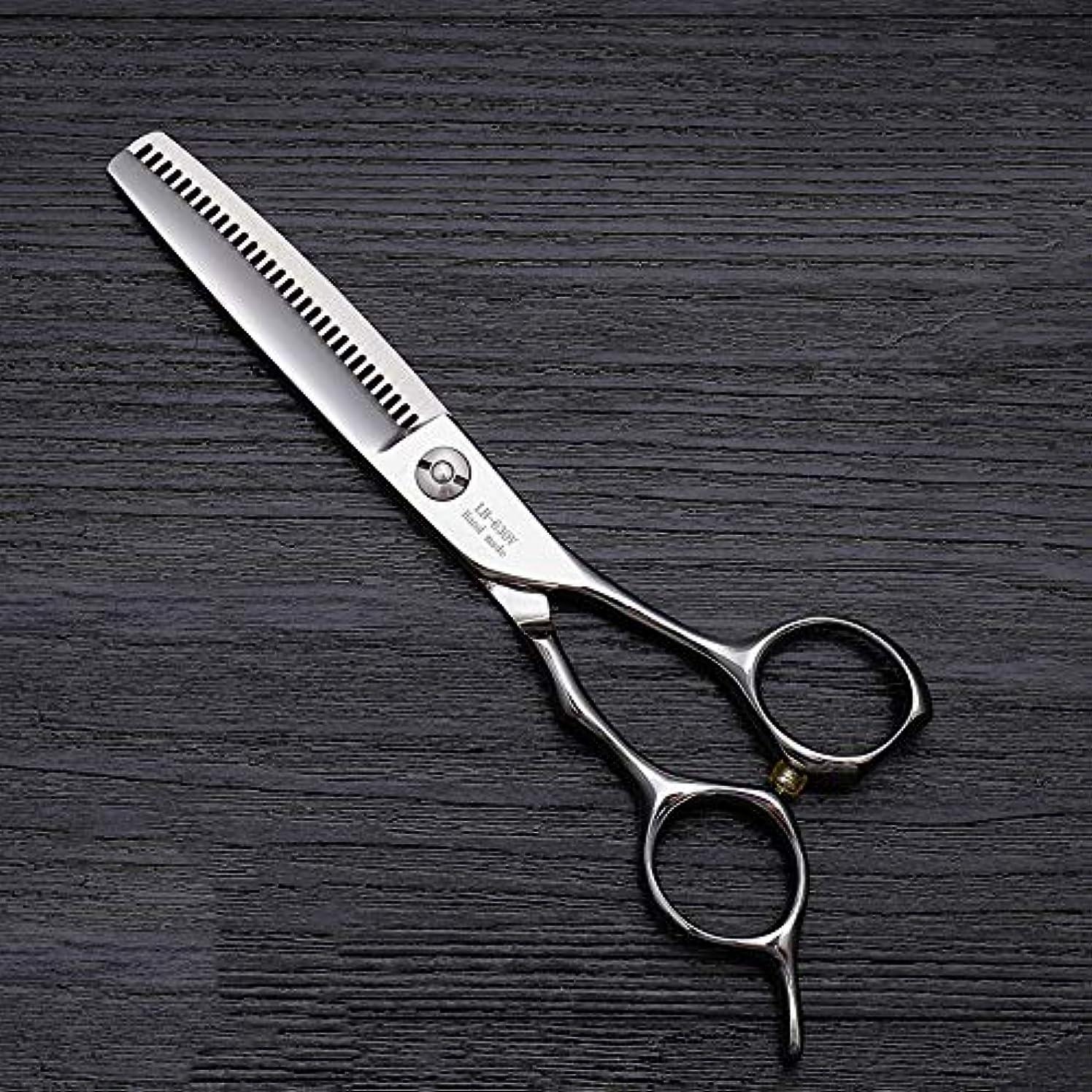 一回花輪シロクマ6インチのヘアカットはさみ、ハイエンドの美容院の特別な髪のヘアカットはさみ モデリングツール (色 : Silver)