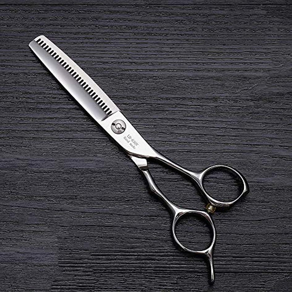 店主狼デコラティブ6インチのヘアカットはさみ、ハイエンドの美容院の特別な髪のヘアカットはさみ ヘアケア (色 : Silver)