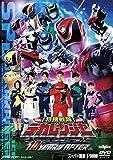 特捜戦隊デカレンジャー 10 YEARS AFTER[DVD]