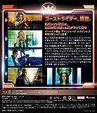 エージェント・オブ・シールド シーズン4 COMPLETE BOX [Blu-ray] 画像