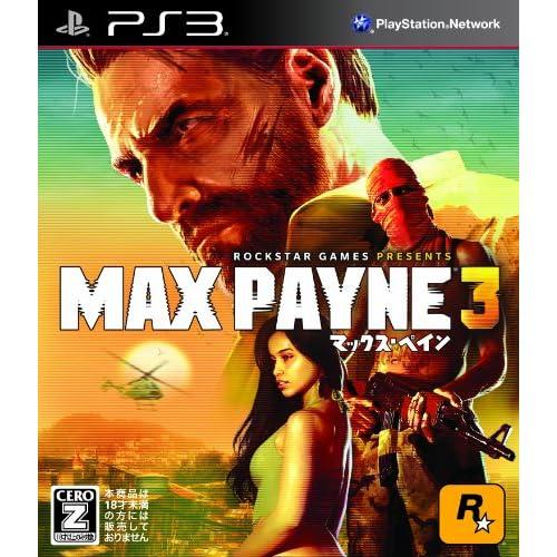 マックス・ペイン3 【CEROレーティング「Z」】 - PS3