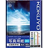 コクヨ インクジェット 写真用紙 印画紙原紙 絹目 A4 50枚 KJ-F12A4-50