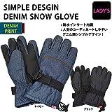 レディース スノーボード スキー グローブ デニム プリント/防水インナー内臓 スノー スノボ 防寒 手袋 LOVS JN-20 ブラック M