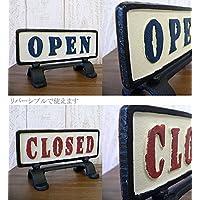 アイアン◆ショップさんに OPEN&CLOSE 裏表使い 開店 閉店 リバーシブル看板