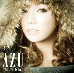 AZU「IN MY LIFE」の歌詞を収録したCDジャケット画像