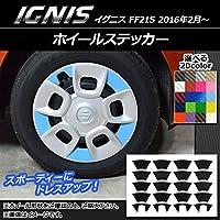 AP ホイールステッカー カーボン調 スズキ イグニス FF21S 2016年2月~ レッド AP-CF1651-RD 入数:1セット(20枚)