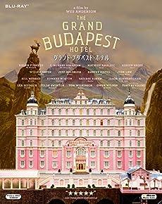 グランド・ブダペスト・ホテル(初回生産限定) [Blu-ray]