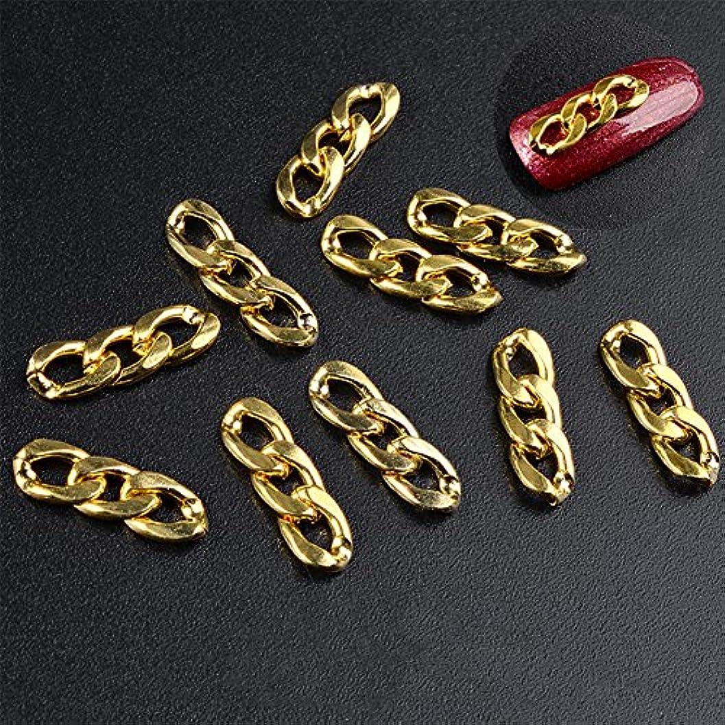 出くわす折火曜日RaiFu ネイル アートチェーン マニキュア供給 シャイニー 装飾 10PCS ゴールデン