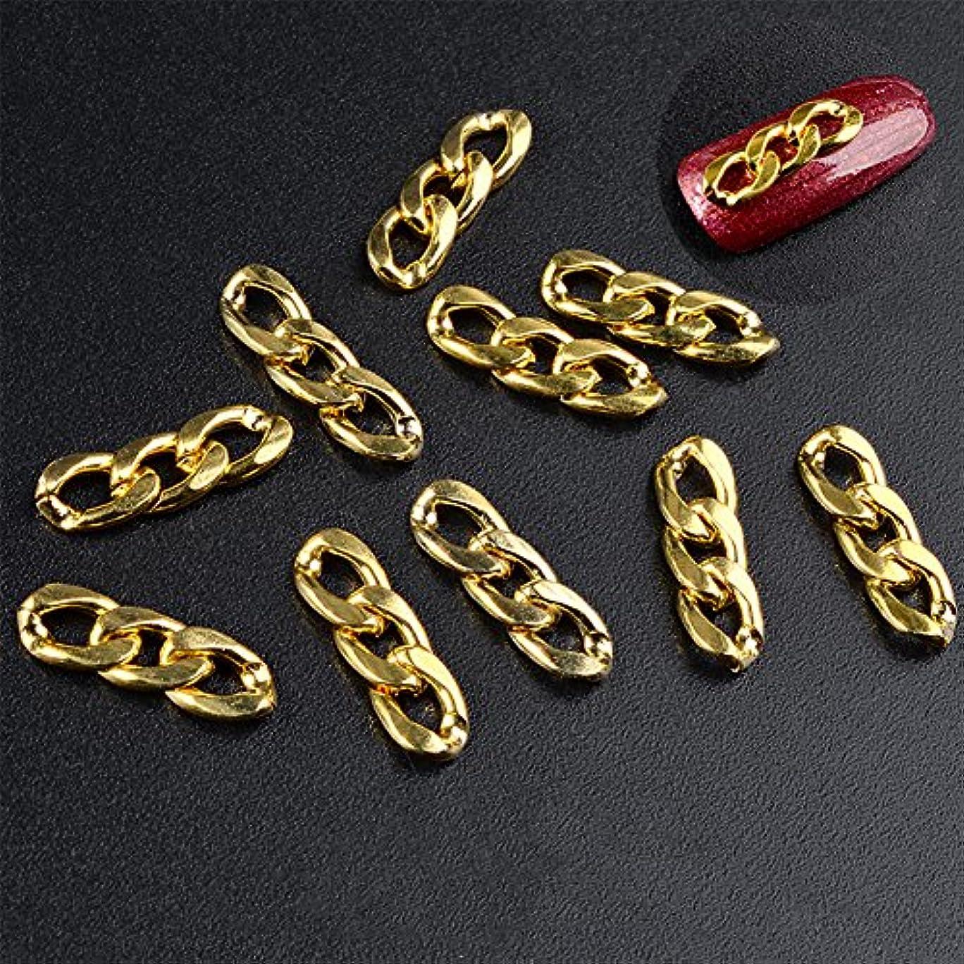 キノコ進行中麻酔薬RaiFu ネイル アートチェーン マニキュア供給 シャイニー 装飾 10PCS ゴールデン
