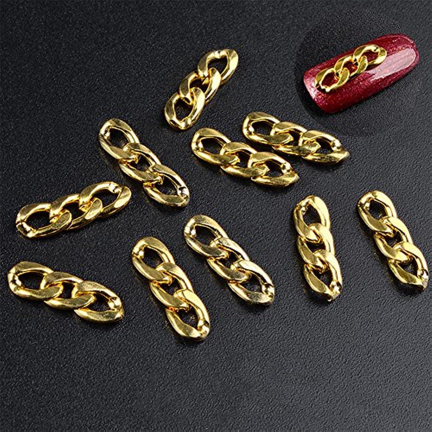 Rabugoo 10PCSシャイニーネイルアートチェーンの装飾マニキュア供給 gold