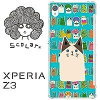 Xperia Z3 SO-01G SOL26 スカラー ScoLar SO01G ケース カバー おもしろ猫柄 アニマル 猫 ブルー エクスペリア スマホケース スマホカバー スマホ ハードケース クリア かわいい デザイナー レトロ