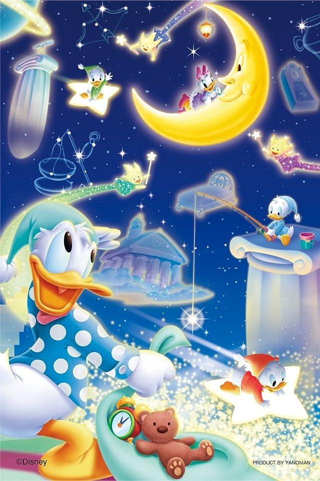 ディズニー iPhone(640×960)壁紙アニメ画像12046 スマポ